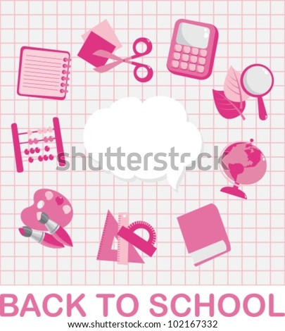 A set of vector images. School subjects (pink colors) - stock vector