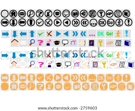A set of web icons in vector format - stock vector