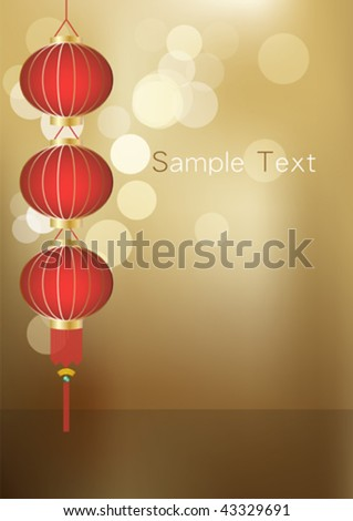 A string of lanterns with a beautiful golden bokeh background. (EPS 10 format)