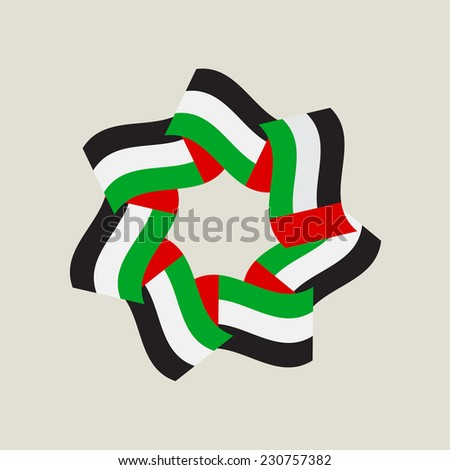 A symbolic unit of seven emirates in the united arab emirates. Vector illustration. - stock vector