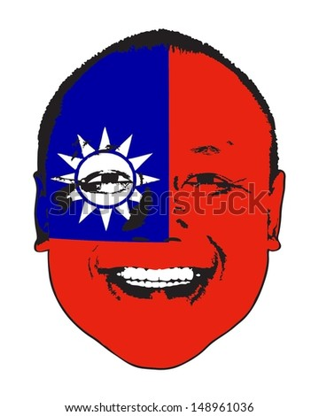 A Taiwan flag on a face, isolated against white.  - stock vector