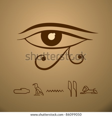 Ancient Egyptian Symbol For Power