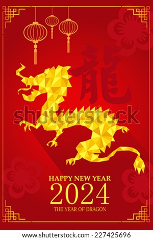 A vector illustration of year of dragon design for Chinese New Year celebration - stock vector