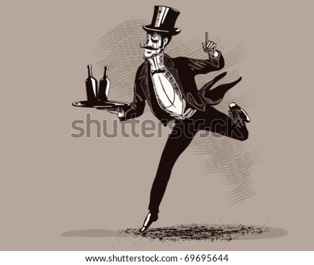 a waiter. - stock vector