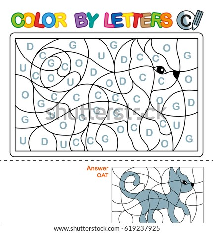 abc coloring book for children color by letters learning the capital letters of the - Abc Coloring Book