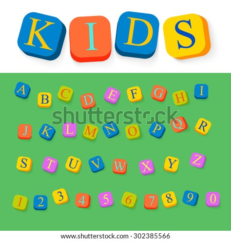 ABC for kids stylish rounded cubes modern pop placard lettering vector set. Full letter latin English alphabet font collection.