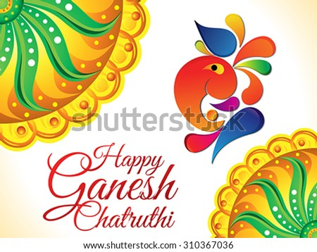 abstract artistic ganesh chaturthi background vector illustration - stock vector