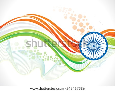 abstract artistic indian flag wave background vector illustration - stock vector