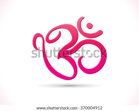 abstract artistic pink om text vector illustration - stock vector