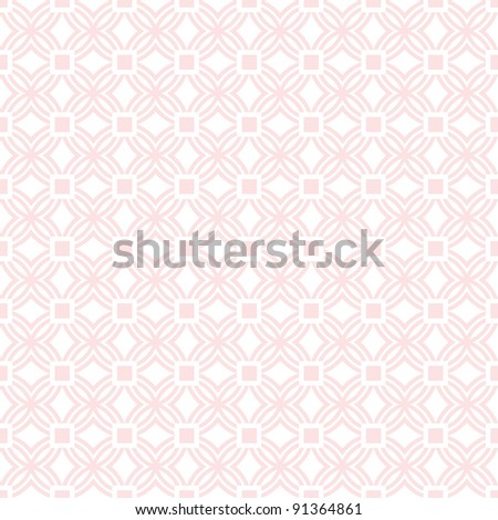 Abstract background of beautiful floral seamless pattern - stock vector