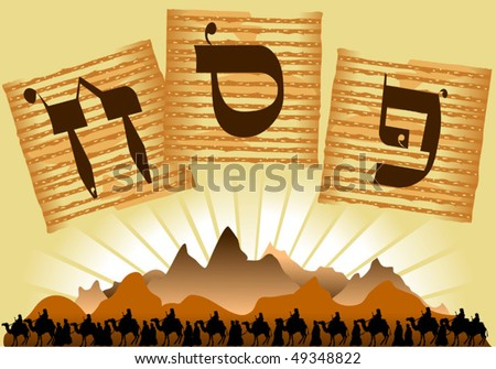 Abstract background - out of the Jews from Egypt ((vector and illustration); - stock vector