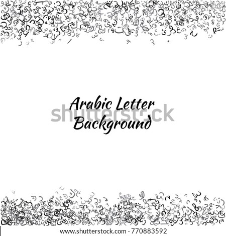 Abstract background random arabic letters no stock vector hd abstract background random arabic letters with no particular meaning vector background illustration stopboris Gallery