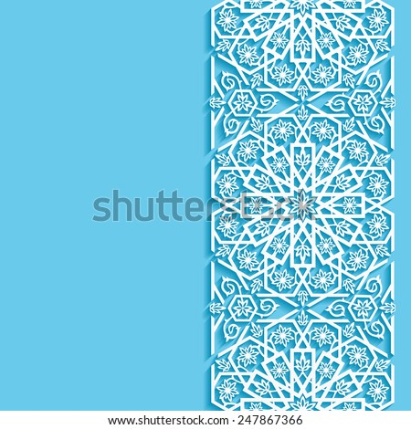 Abstract background with eastern floral pattern. Vector illustration  - stock vector