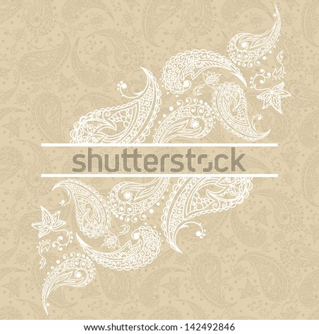 Abstract background with paisley elements