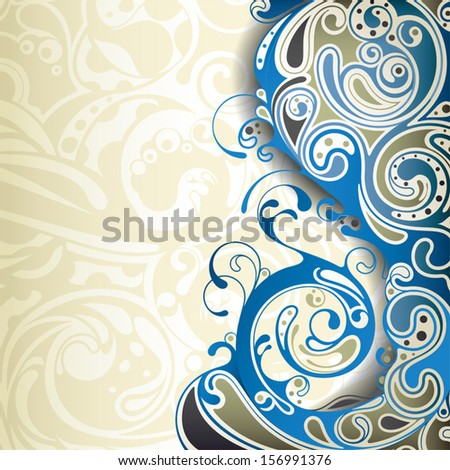 Abstract Blue Curve Background - stock vector