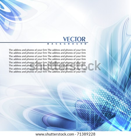 Abstract blue frosty winter flower. Vector - stock vector