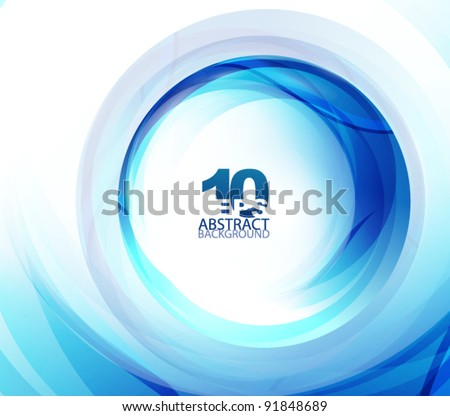 Abstract blue swirl background - stock vector