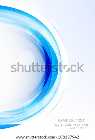 abstract business technology colorful blue circle wave vector - stock vector
