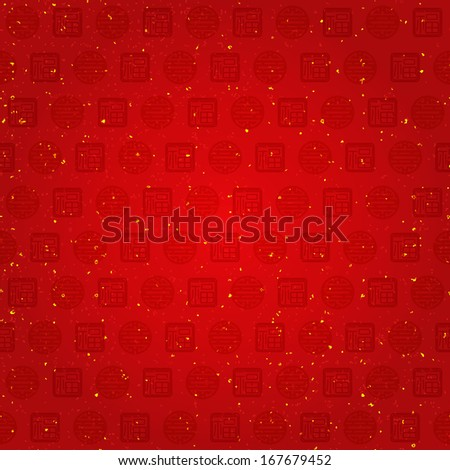 Abstract chinese new year background / Modern chinese new year pattern vector design