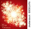 Abstract christmas background with bright lights. - stock photo