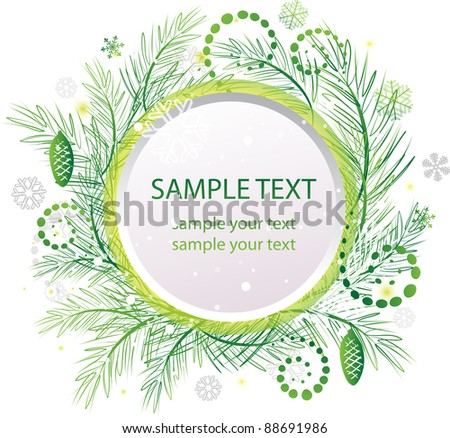 Abstract christmas tree banner. Colorful vector illustration - stock vector