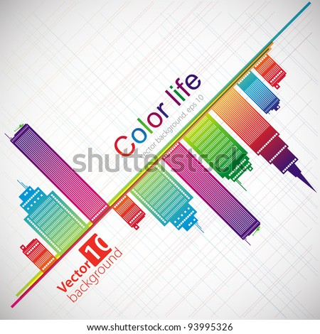 Abstract color background. City theme. Vector - stock vector
