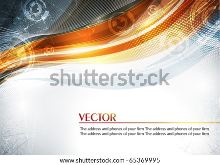 Abstract color card with lighting effect. Vector - stock vector