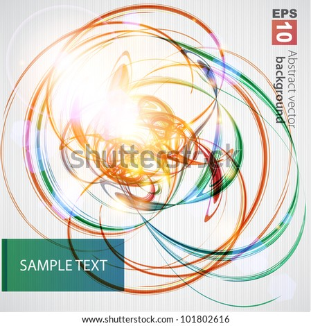 Abstract colorful background, vector. - stock vector
