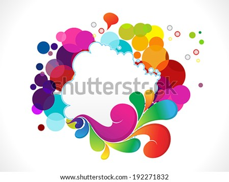 abstract colorful explode background vector illustration - stock vector