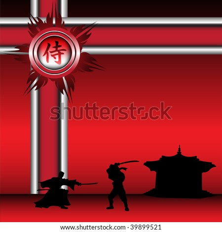 Abstract colorful illustration with two samurai warrior silhouettes fighting with swords. Battle concept - stock vector