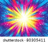 abstract colorful rainbow background vector illustration - stock vector