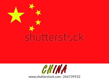 Abstract 3D background of China flag with the country's name colored with the flag color  - stock vector