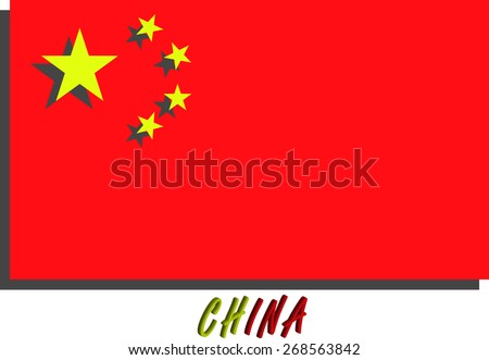 Abstract 3D background of China flag with the country's name colored with the flag color for webpage template or construction - stock vector