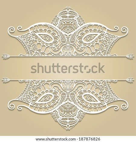 Abstract decoration, lace frame border pattern, ethnic ornament, hand drawn artwork, vector illustration - stock vector