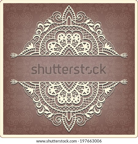 Abstract decoration, lace frame border pattern, ethnic ornament, invitation card design - stock vector