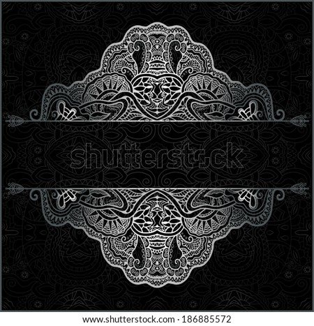 Abstract decoration, lace frame border pattern, ethnic ornament. Ornamental template design, isolated elements, silver on black, hand drawn artwork - stock vector