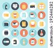 Abstract flat vector package icons. Design elements for mobile and web applications. - stock photo