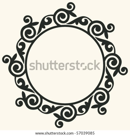 abstract floral decoration, vector design elements - stock vector