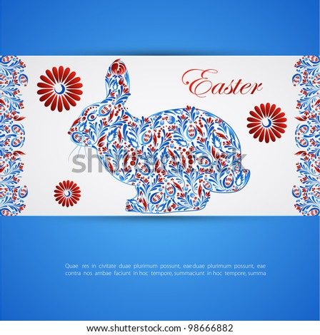 Abstract floral easter rabbit. Vector - stock vector