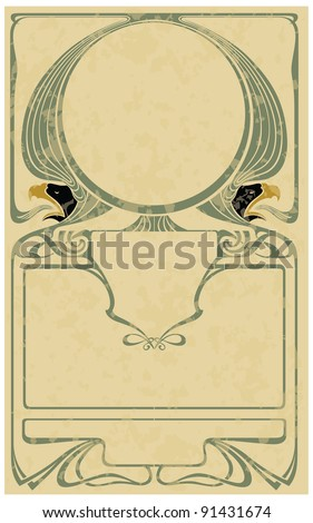 Abstract framework in style art-nouveau (stains can be removed) - stock vector
