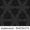 Abstract geometric black and white hipster fashion pillow grid pattern - stock vector