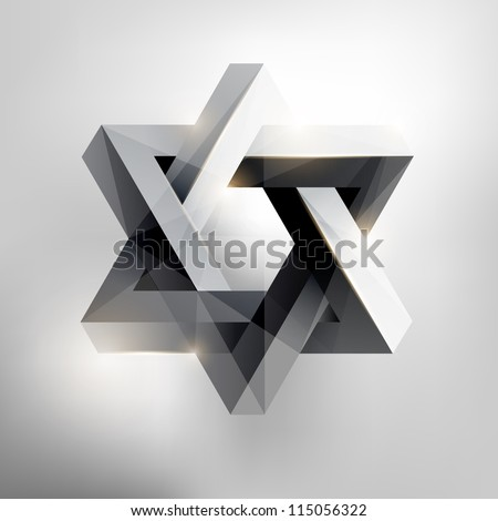 Abstract geometric form. - stock vector