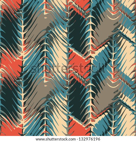 Abstract geometric ornament. Seamless pattern. Vector. - stock vector