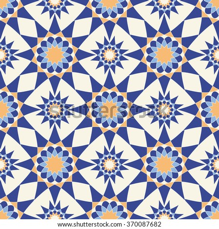 Abstract geometric seamless pattern. Vector illustration. - stock vector