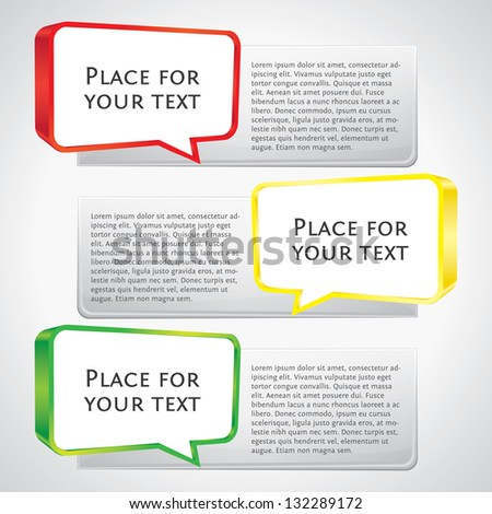 Abstract glossy speech bubble vector backgrounds set