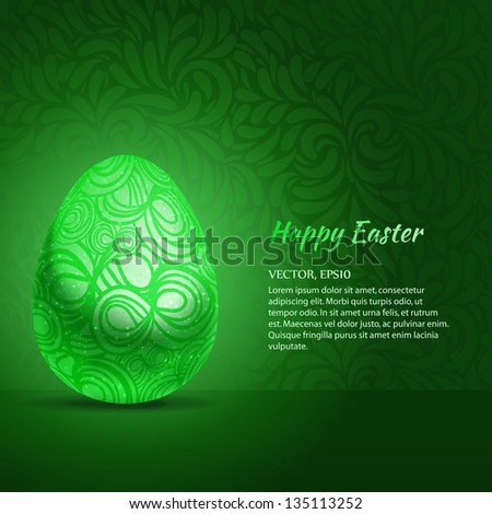 Abstract green easter egg gift card stock vector 135113252 abstract green easter egg gift card template vector illustration negle Choice Image