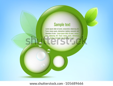 Abstract green frame with leaves - stock vector