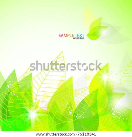 Abstract green leaves background. Nature background
