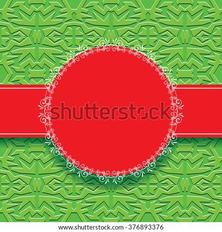 abstract green vector wallpaper with circles frame - stock vector