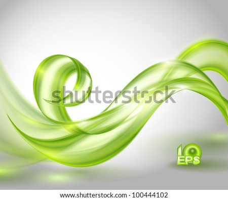Abstract green waving background - stock vector